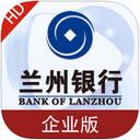 兰州银行企业版iPad客户端 V2.2