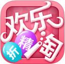 欢乐淘iPad版 V