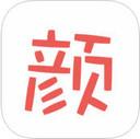 颜文字输入法iPad版