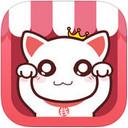喵喵微店iPad版 V2.19.5