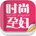 时尚孕妇iPad版