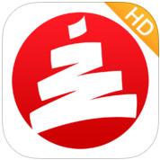 生日管家iPad版 V0.1.2