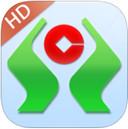 广西农信手机银行iPad版 V1.1.1