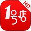 1号店iPad版