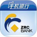 张家港农商银行iPad版 V2.1.4