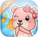 巴巴熊儿歌iPad版 V1.5