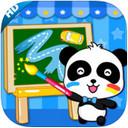 宝宝涂鸦iPad版 V4.50