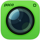 Poco相机iPad版 V2.9.0