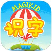 魔力小孩识字iPad版 V3.2.0免费版