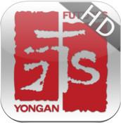 永安期货掌上财富iPad版 V6.0.4