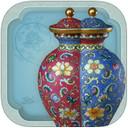 故宫陶瓷馆iPad版 V1.0.6