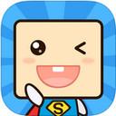 超級課程表iPad版