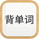 易呗背单词iPad版 V3.8.8