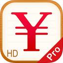随手记专业版iPad V3.6.2