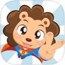 宝贝全计划iPad版