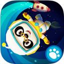 熊貓博士游太空iPad版