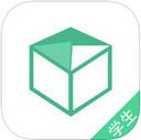 作业盒子iPad版V2.2.1