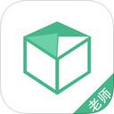 作业盒子老师端iPad版V1.2.0
