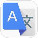 谷歌翻译iPad版...