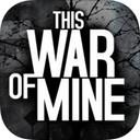 这是我的战争iPad版 V1.3