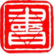 学习中国iPad版 V1.1.0客户端