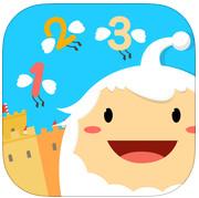 数学王国iPad版 V1.3.1