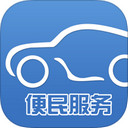 武汉交警iPad版...