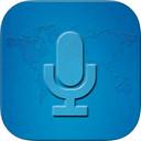 随身译iPad版 V3.2.5专业版