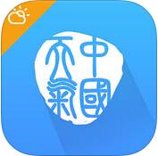 中国天气通 V3.4.2