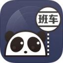 熊猫班车iPad版1.1.0
