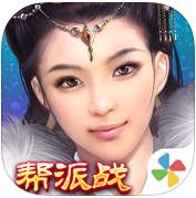 琅琊榜iPad版 v1.5.40