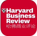 哈佛商业评论iPad版 v2.2.1