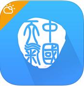 中国天气通 v3.4.6