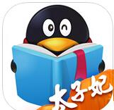 QQ阅读 v5.5.0