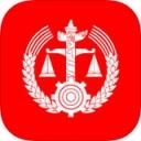 中国法律汇编 v9.10