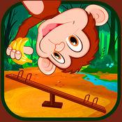 密林猴子跷跷板-发射愉快的猿捕手 1