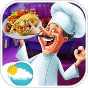墨西哥食品厨师烹饪游戏 1