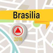 巴西利亚 离线地图导航和指南 1