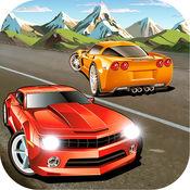 汽车道奇2D - 真实2车道汽车赛跑开玩笑游戏 1