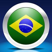 Nemo 葡萄牙语(巴西) 5.3.3