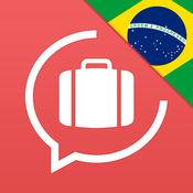学葡萄牙语  2.2.2