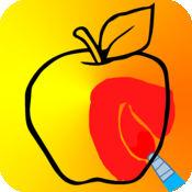 水果绘画为孩子 1.5