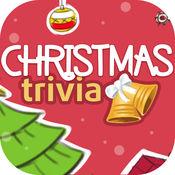 圣诞 有趣 測驗 – 下载 节日 快乐 游戏 为 学生 和 成人