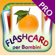 儿童意大利语抽认卡——-我的第一句话 Pro 1