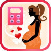 怀孕截止日期计算器 1.2