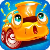 .汽车修理. 1.0.2