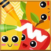 Fruit Vocab & Paint Game - 水果 画画涂色 对于 小天使 1