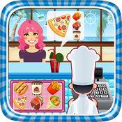 快乐餐厅烹饪豪华 1.1