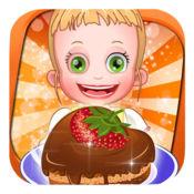 欢乐餐厅® - 烹饪做饭游戏大全 1.1