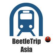 亚洲地铁通转乘路线旅游攻略 2.3